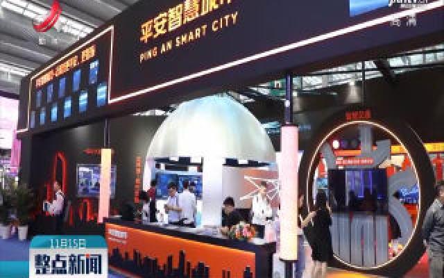 科学进步开启智慧城市新时代