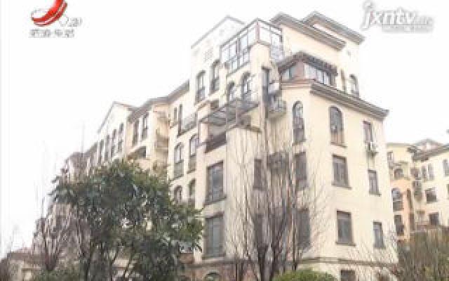 11月4日至10日南昌新房住宅成交均价15029元/㎡