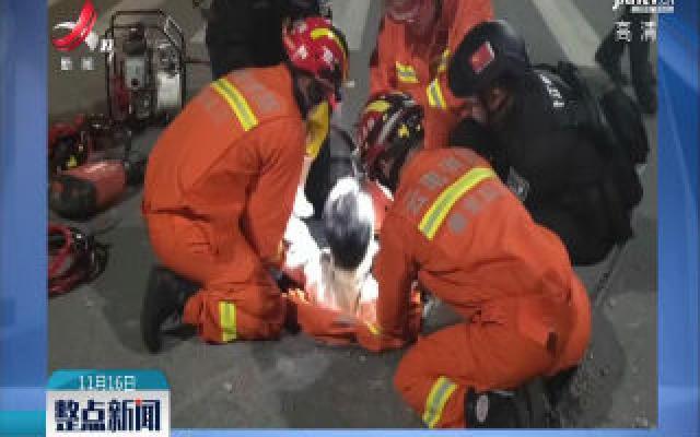 云南:男子下水道抓鱼被困 消防紧急救援