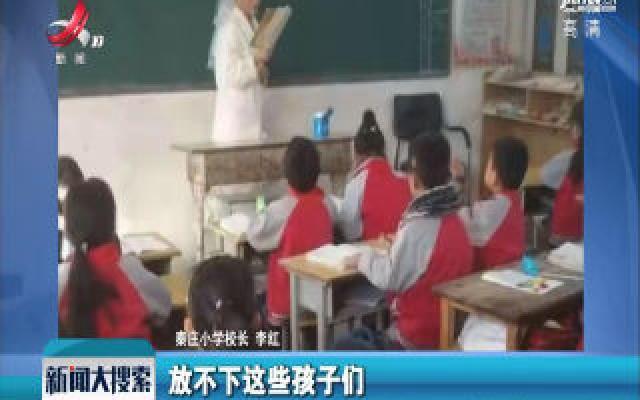 河南:婚礼当天 老师穿婚纱上课