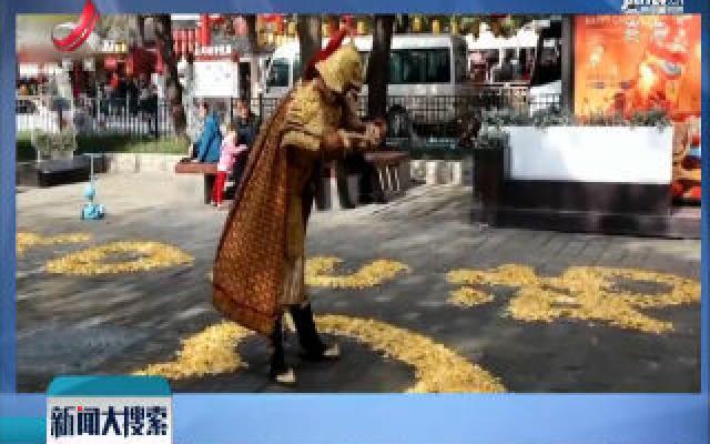 西安城墙银杏叶拼爱心 游客来打卡