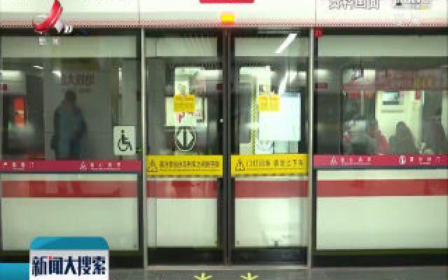 南昌地铁1号线北延2号线东延规划调整通过
