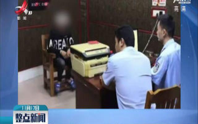 广西:公交司机遭乘客殴打 高中生挺身而出