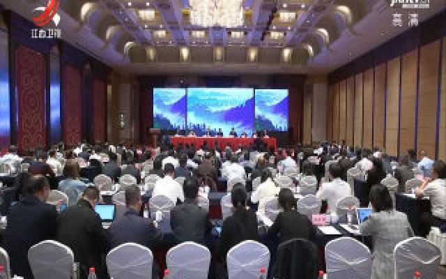 全国油茶产业发展工作会议在赣州召开