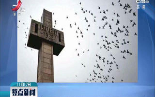 南京大屠杀幸存者朱惟平去世 登记在世幸存者只剩80人