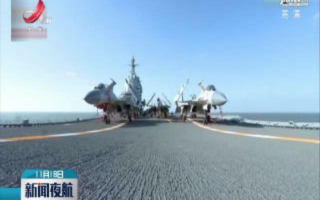 我国第二艘航母通过台湾海峡
