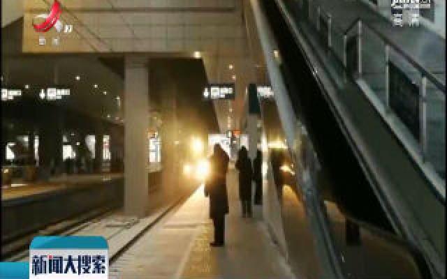 大到暴雪! 吉林境内铁路客运暂未受影响