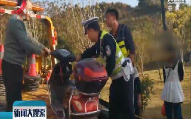 赣州:女子骑电动车上高速 没电弃车走回家