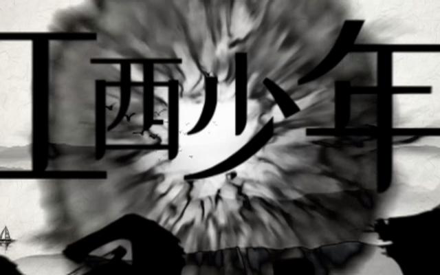 江西少年诗词大会(第三季)乐平赛区预选赛精彩回放