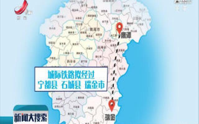 江西又增加一条出省南北铁路干线