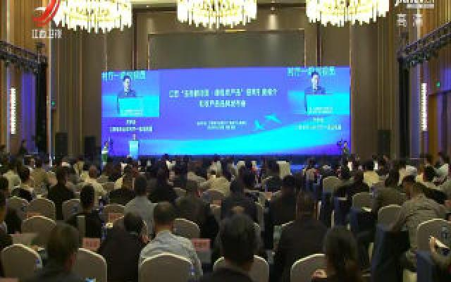 """江西""""生态鄱阳湖•绿色农产品""""推介会引资超190亿元"""
