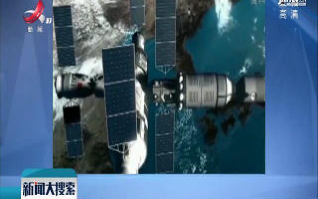 中国空间站要来了