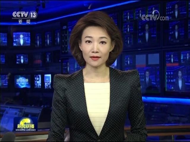 【国际锐评】粗暴干涉中国内政必将徒劳