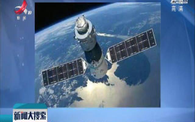 中国或将成为世界唯一空间站