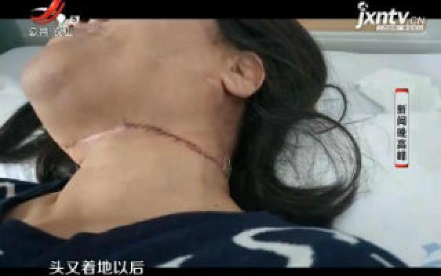 """【五哥帮忙团】泰安:女子遭风筝线""""割喉""""伤口缝30多针"""