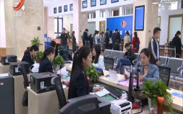 抚州东乡区政务服务中心启用