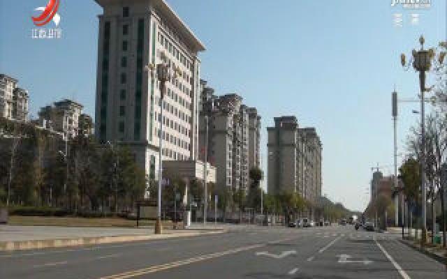 上高县兴建一批重点项目提升城市功能品质