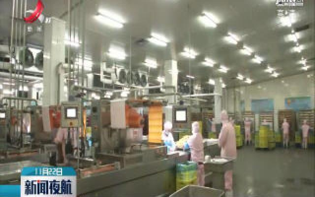 江西省出台食品违法行为举报奖励办法