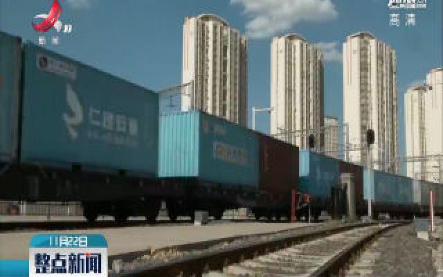 服务北京和雄安新区的4个绿色物流基地正式启用