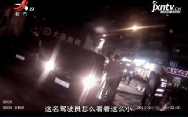辽宁大连:小学生驾驶商务车 乘客竟是他爸妈
