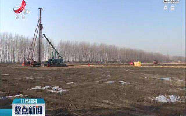 辽河天然气地下储气库群正式开工建设