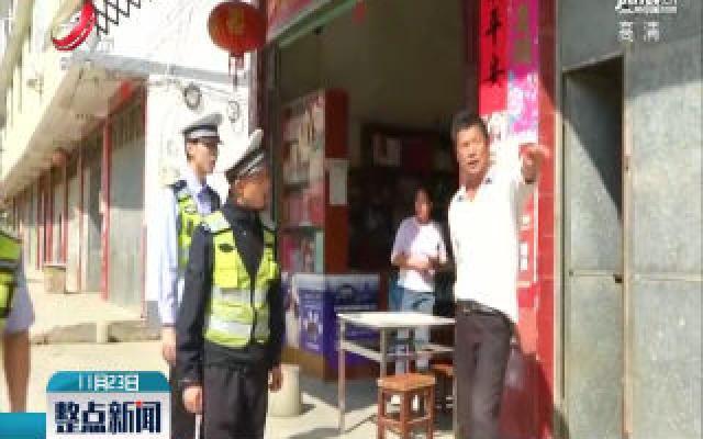 江西龙南:套牌车肇事逃逸 民警十小时破案