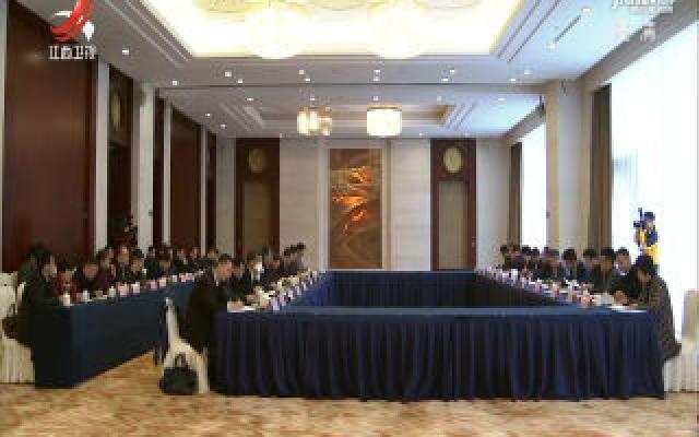国家医疗卫生行业综合监管第一督察组对江西进行督察