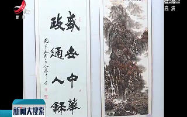 江西五市老年书画联展在萍乡开展