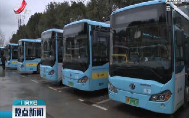 有福了 首条南昌至吴城观鸟专线已经开通