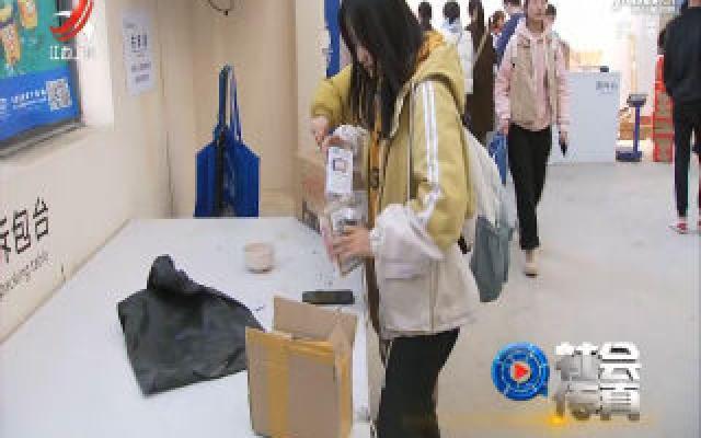 """社会传真20191130——快递包装回收""""卡""""在哪?"""