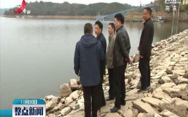 江西省建成1815个农村集中式饮用水源地