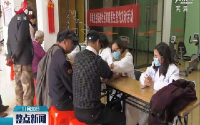 南丰:家庭医生签约进社区