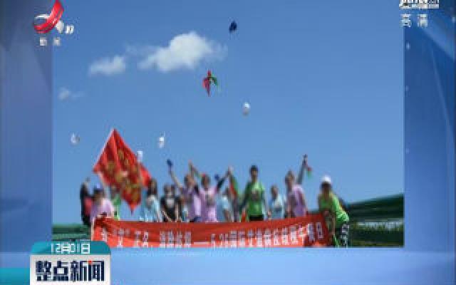 黑龙江哈尔滨:致敬! 她照顾艾滋病患者13年