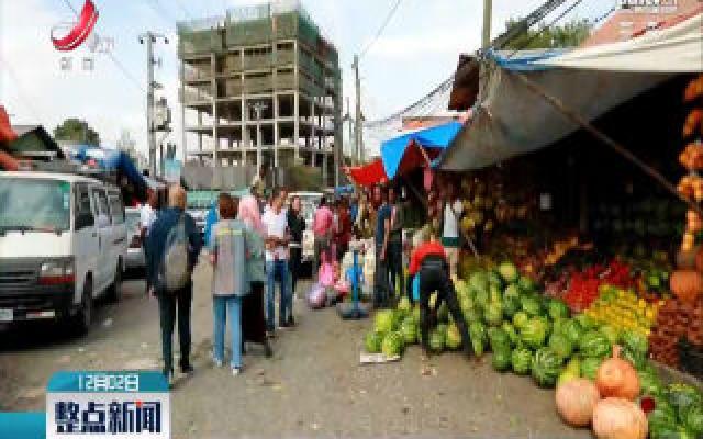 """【《一带一路上的""""江西故事""""》 大型采访活动见闻(七)】埃塞俄比亚:一个会说中文的卢旺达菜市场"""