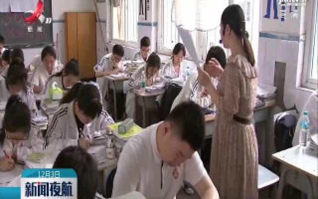 江西义务教育非寄宿贫困生首次纳入生活补助范围