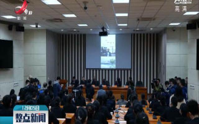 在册南京大屠杀幸存者仅剩80人 幸存者后代接力传承历史记忆