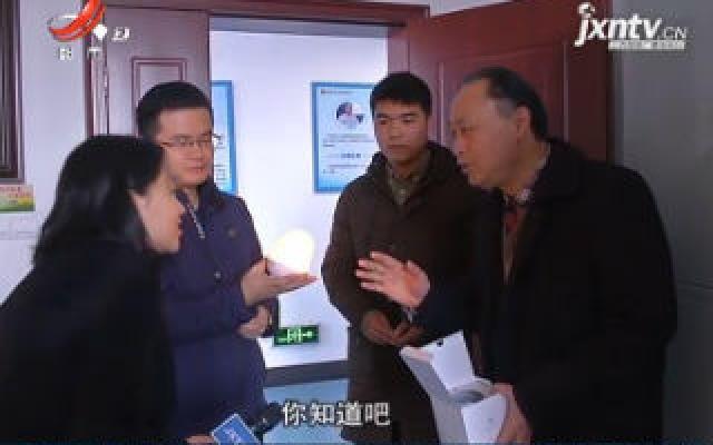 南昌:《都市现场》记者独家专访新晋中国科学院院士江风益