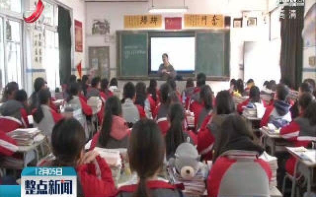 南昌将开展在职中小学教师有偿补课专项治理工作