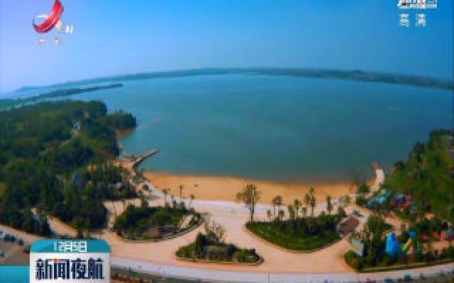 南昌创建国际湿地城市