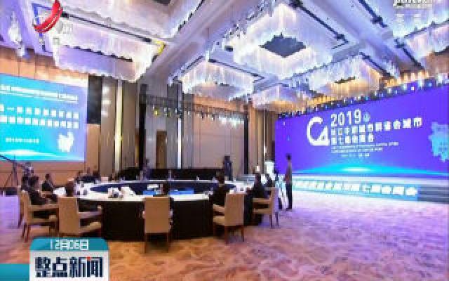 长江中游城市群省会城市将组建城际交通网络