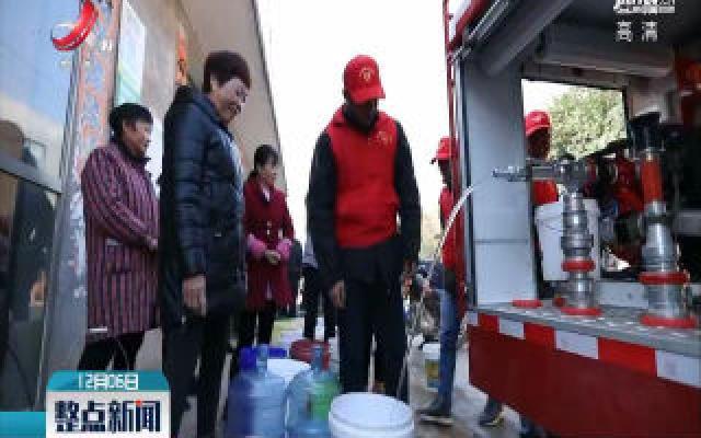 峡江:村庄水井干涸 当地持续送水