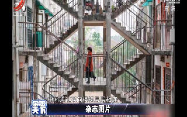"""广西""""鸳鸯楼"""" 造型独特成网红"""