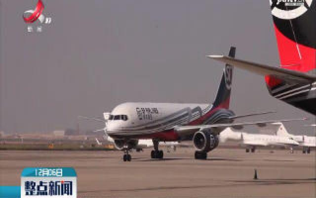 未来20年我国民航货机规模将增长近3.5倍