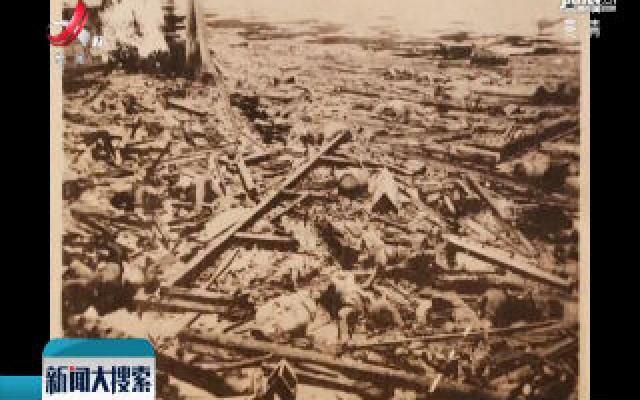 一张侵华日军南京大屠杀的原版照片首次对外披露