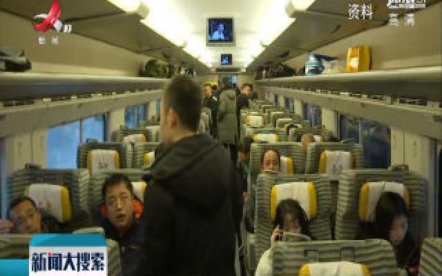 2020春运:电子客票方便更多旅客