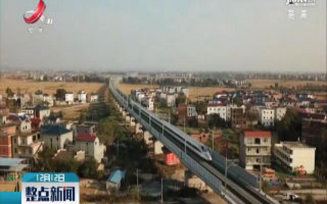京港高铁南昌至赣州段列车运行方案出炉