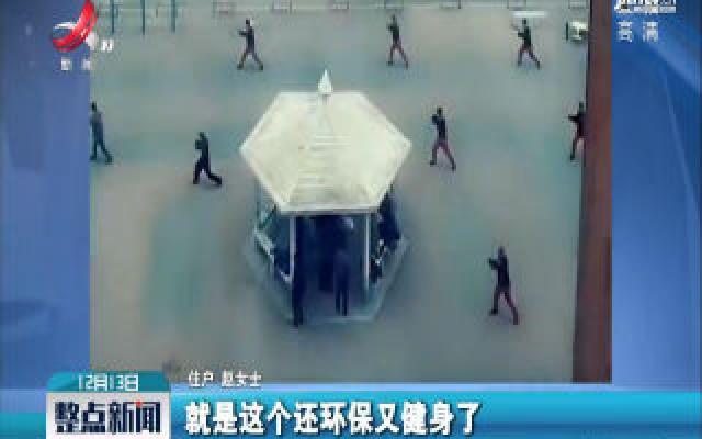 辽宁:响声震天! 他们结婚用抽鞭子代替放鞭炮