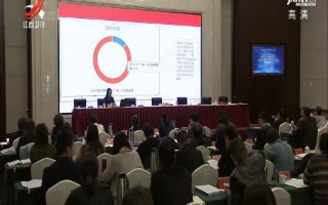 第七届长江中游城市群法治论坛举行