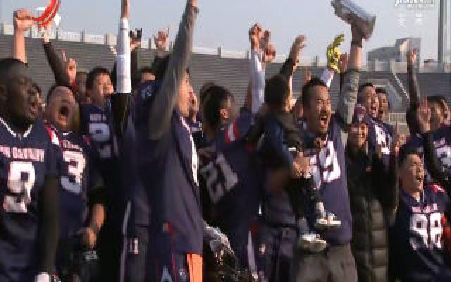 南昌枪骑兵队首夺城市碗美式橄榄球联赛全国总冠军