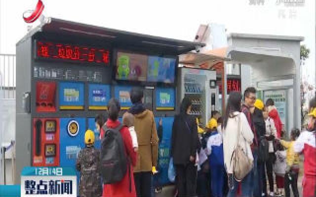 华人娱乐app下载取消开放和变更部分经营服务性收费